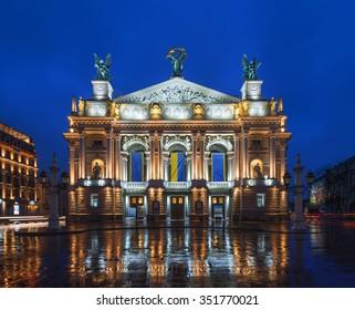 Solomiya Krushelnytska State Academic Opera and Ballet Theatre in Lviv, Ukraine