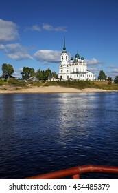 Solvychegodsk. Arkhangelsk region. Russia.