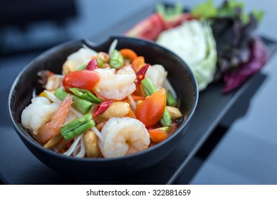 Som Tam Talay - Spicy Seafood Papaya Salad