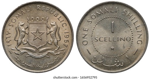 Somali coin 1 one shilling 1967, shield with star supported by leopards, denomination within beaded circle,