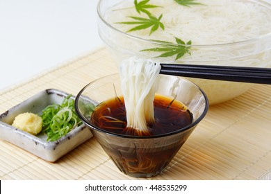 Somen/Japanese Chilled Somen Noodles