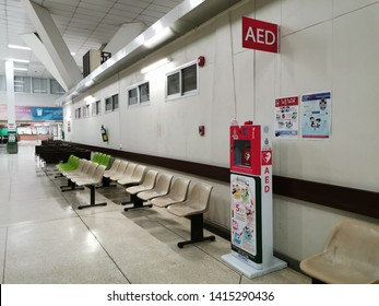 Songkhla, Thailand - May 15, 2019: An Automated External Defibrillator (AED) heart in the Songkhlanagarind hospital. AED is used to administer an electric shock through the chest wall to heart.