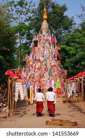 Songkran Festival at Wat Phan Tao