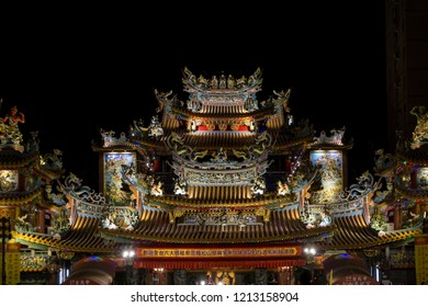 Songshan Ciyou Temple taken at night. A famous temple nearby Raohe Night street in Taipei, Taiwan.