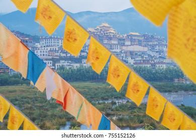 Songzanlin Temple scenery in Yunnan China