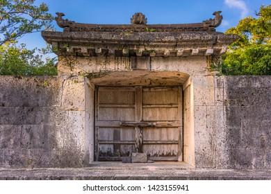 Sonohyan-utaki gate of Shuri Castle's in the Shuri neighborhood of Naha, the capital of Okinawa Prefecture, Japan.