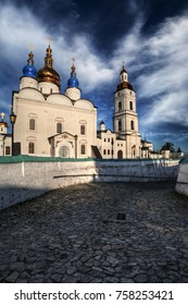 Sophia - Uspensky Cathedral near Tobolsk Kremlin, Russia (Siberia)