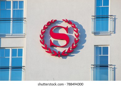 Sopot, Poland - January 7, 2018: Logo of Sheraton at hotel in Sopot.