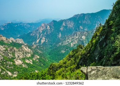 Sorak Mountain Korea Mountain Landscape Mountain climbing Tracking
