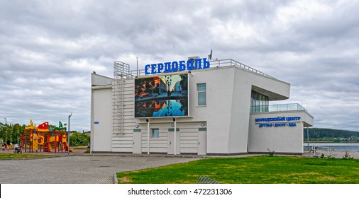 SORTAVALA, RUSSIA - MAY 28, 2016: Building of Leisure and entertainment center Serdobol on shore of Ladoga lake in Sortavala, Republic of Karelia, Russia