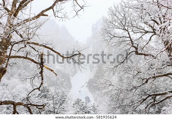 Sounkyo, onsen town in winter season, Hokkaido, Japan.