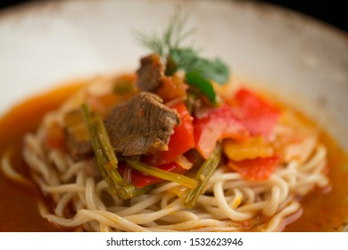 Soup with vermicelli meat red pepper pork beef dill