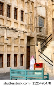 Souq Waqif is a souq in Doha, Qatar. The souq is noted for selling traditional garments, spices, handicrafts, and souvenirs. It is also home to dozens of restaurants and Shisha lounges.