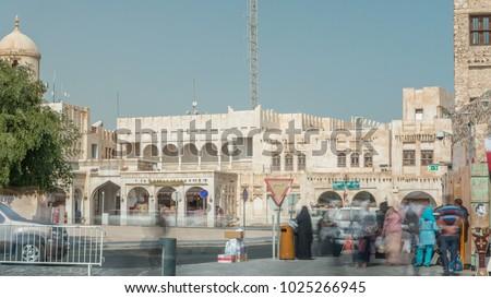 Souq Waqif Timelapse Popular Marketplace Doha Stock Photo (Edit Now