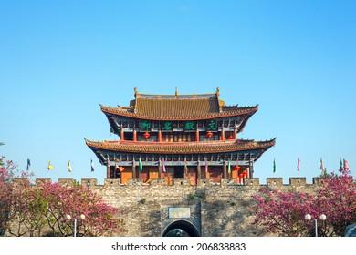 South Gate of Dali old town. Located in Dali City, Dali Bai Autonomous Prefecture, in northwestern Yunnan province, China.