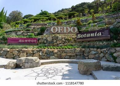 SOUTH GYEONGSANG, SOUTH KOREA - APRIL 28, 2018 : Entrance of the Oedo Botania island Located in the southern region of Geoje islands, South Korea.