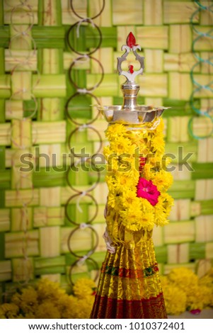 South Indian Decoration Baby Shower Festival Stock Photo Edit Now