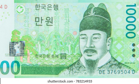 South Korea 10000 won banknote fragment isolated close up. Korean Republic Won is the currency of South Korea. The person in the 10000 won banknote is named ( Sejong the Great ). Close Up UNC Uncircu