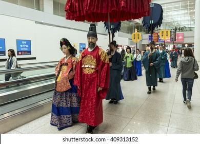 SOUTH KOREA - Apr 15, 2016: Korean traditional performance at Incheon International Airport.