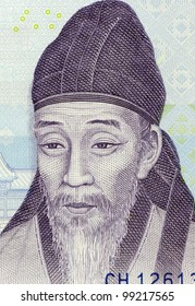 SOUTH KOREA - CIRCA 2007: Yi Hwang (1501-1570) on 1000 Won 2007 Banknote from South Korea. One of the most prominent Korean Confucian scholars of the Joseon Dynasty.