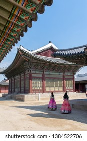 South Korea religion temple traditional culture