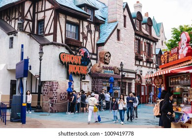 SOUTH KOREA, SEOUL - MAY 10, 2017: The Ghost House of the Magic Island, outdoor section of Lotte World (Lotte Land) theme park. Lotte World is a major recreation complex in Seoul, South Korea.