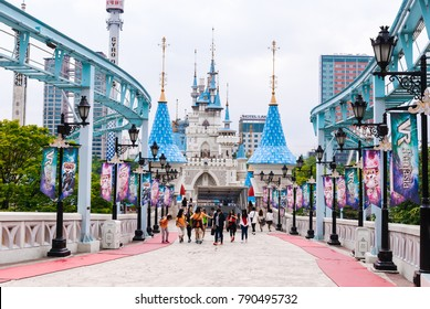 SOUTH KOREA, SEOUL - MAY 10, 2017: A bridge between indoor and outdoor sections of Lotte World (Lotte Land) theme park. Lotte World is a major recreation complex in Seoul, South Korea.