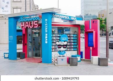 SOUTH KOREA, SEOUL - MAY 12, 2017: A K-pop Gangnamdol Haus on the Hallyu K-STAR Road in Seoul Gangnam District. K-pop is a music genre originating in South Korea.