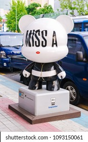 SOUTH KOREA, SEOUL - MAY 12, 2017: Miss A GangnamDol on the Hallyu K-STAR Road in Seoul Gangnam District. Miss A, also known as Miss Asia and JYP Sisters is a South Korean K-pop music group.