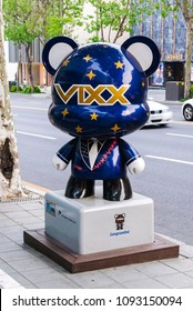 SOUTH KOREA, SEOUL - MAY 12, 2017: VIXX GangnamDol on the Hallyu K-STAR Road in Seoul Gangnam District. VIXX (acronym for Voice, Visual, Value in Excelsis) is a South Korean K-pop music group.