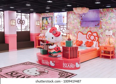 SOUTH KOREA, SEOUL - MAY 14, 2017: Hello Kitty bedroom in Hello Kitty Island, a museum in N Seoul Tower. Hello Kitty is a fictional character produced by the Japanese company Sanrio.