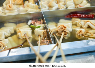 South Korea street food, Korea local food oden fish cake it is famous and spicy Soup