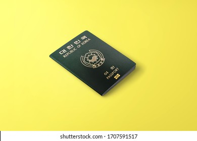 South Korean passport,Republic of Korea passport