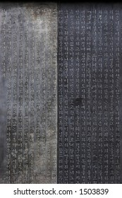 South Korean script at Tapol Park, Insadong, Seoul, Korea