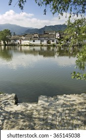 South Lake, Hongcun, China. a world heritage site popular with tourists