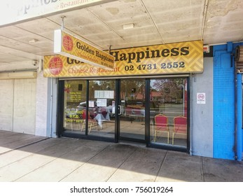 South Penrith, Sydney, New South Wales, Australia, 12 November 2017:  Chinese restaurant exterior with signs window in South Penrith in Western Sydney, Australia.