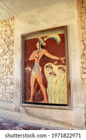 """Southern Entrance at Knossos:  Corridor with the """"Prince of the Lilies"""" Fresco"""