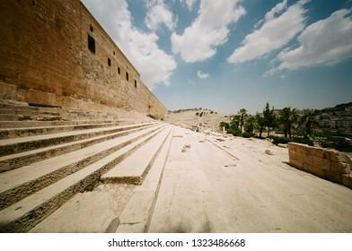 Southern Entrance to Temple Mount, Jerusalem