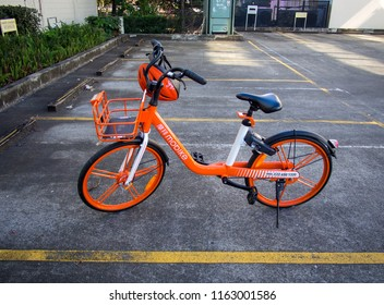 Southport Gold Coast Australia August 02 2018 Mobike in a parking lot