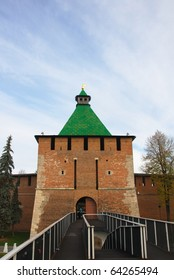 The south-west kremlin gate and bridge in Nizhny Novgorod, Russia