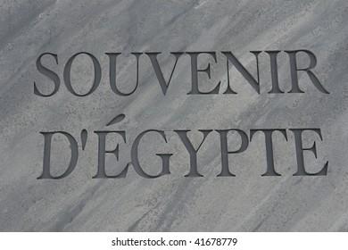 Souvenir d'egypte. Remembrance of Egypt. trompe l'oeil