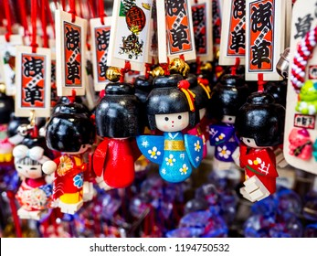 souvenir at Sensoji Temple or Asakusa TempleTokyo, Japan. Sep 22, 2018.
