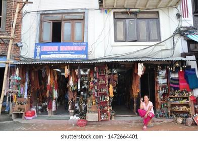 Imágenes, fotos de stock y vectores sobre Made in Nepal