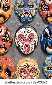 Souvenirs inspired on the Beijing Opera characters