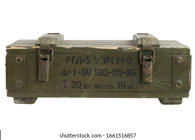 Soviet army ammunition box isolated on white background. Text in russian - type of ammunition (RGD 5 UZRGM - hand grenade), lot number and production date, number of pieces and weight