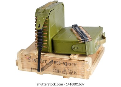 "Soviet army ammunition box. Text in russian - type of ammunition (""5,45 PPSG"" - 5,45 mm cartridges for AK74 assault rifle), lot number and production date, number of pieces and weight"