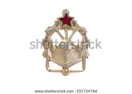 Soviet Army Corps Engineers Emblem Isolated Stock Photo Edit Now