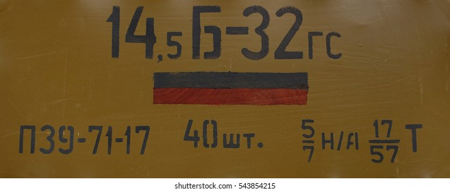 soviet army military background - army box of ammunition