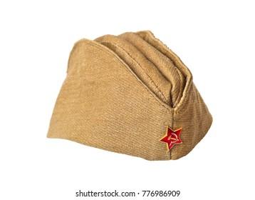 d2e03217a Russian Military Cap Images, Stock Photos & Vectors | Shutterstock