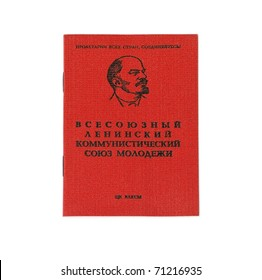Soviet document: Komsomol card, isolated on white.